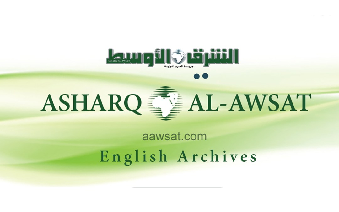 Asharq Al-Awsat Proves Syrian MP Wrong