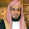 Dr. Aaidh al-Qarni