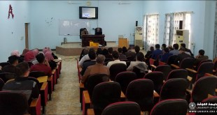 Workshop in the Faculty of Engineering at the University of Kufa on optical and pneumatic cables
