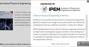 رئيس قسم هندسة المواد في كلية الهندسة بجامعة الكوفة ينشر بحثا علميا في احدى دور النشر العالمية