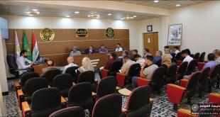 جامعة الكوفة تنظم مؤتمرا علميا لمشاريع التخرج