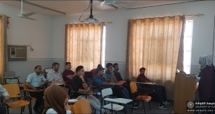University of Kufa holds a seminar on refrigeration systems