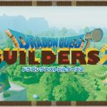 dragon_quest_builders2