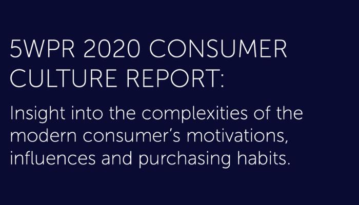 5wpr consumer culture report