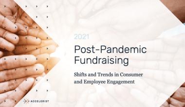 pos fundraising report