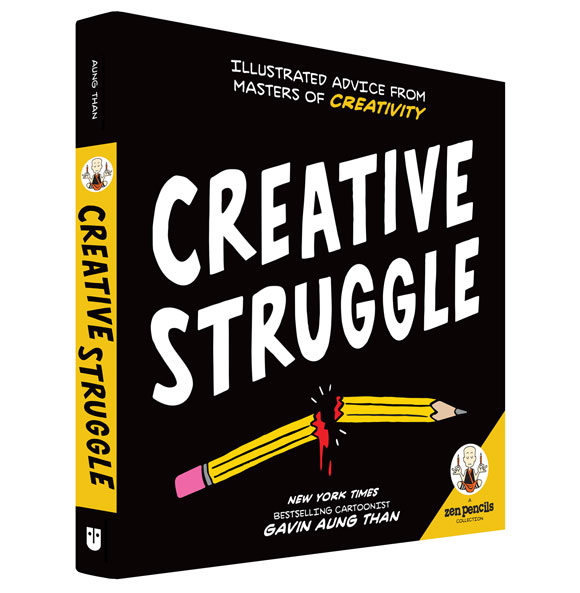 creative struggle.jpg