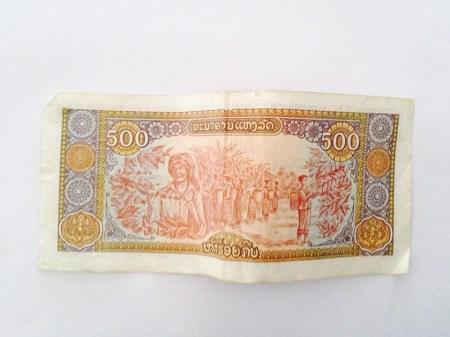 Die Rückseite der 500 kip (etwa 5 Cent) Note