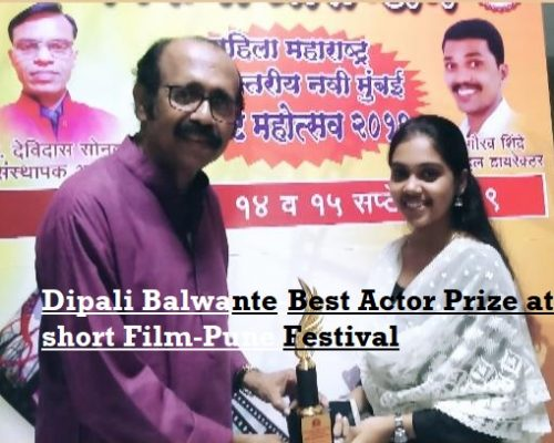 Dipali Balwante-Best Actor Prize at short Film-Pune Festival
