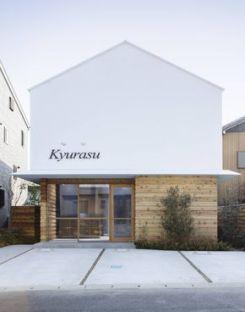 Kyurasu _ Atelier FUDONone More