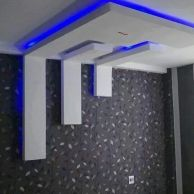 False Ceiling Diy Bedrooms false ceiling gypsum types of.False Ceiling Ideas Chairs false ceiling studios.False Ceiling Bedroom Small Spaces..