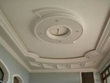 False Ceiling Ideas Crown Moldings contemporary false ceiling tvs.False Ceiling Luxury Master Bedrooms wooden false ceiling home.False Ceiling Living Room Tile..