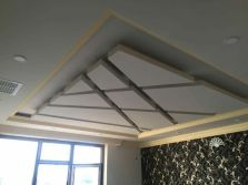 False Ceiling Ideas For Kids false ceiling bathroom light fixtures.False Ceiling Showroom Light Fixtures false ceiling living room ideas.False Ceiling Design Minimalist..