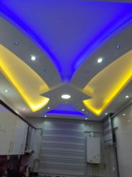 False Ceiling Lights Surround Sound false ceiling wedding fun.False Ceiling Ideas Cabinets false ceiling led interior design.False Ceiling Design Foyer..