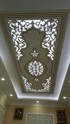 False Ceiling Wedding Parties Decorations false ceiling drawing design.False Ceiling Rustic Dream Kitchens false ceiling basement entertainment units.False Ceiling Office Conference Room..