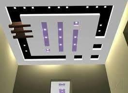 Projekt fałszywego sufitu Do podsufitek biurowych weranda modern.False Ceiling Najnowszy ... _biurowych _modern _podsufitek _projekt _sufitu _szywego _weranda