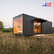 Source China Flat Pack Container House and container home labor camp and mining camp prefab house su.alibaba.com