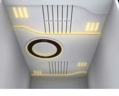Stylish Modern Ceiling Design Ideas _ Engineering Basic (26)