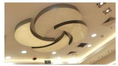 Stylish Modern Ceiling Design Ideas _ Engineering Basic (33)