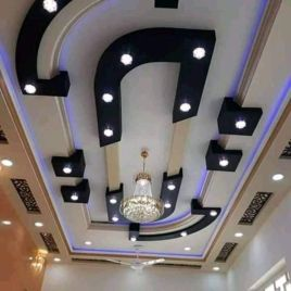 Stylish Modern Ceiling Design Ideas _ Engineering Basic (47)