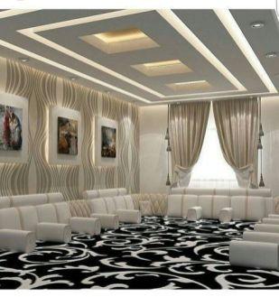 Stylish Modern Ceiling Design Ideas _ Engineering Basic (68)