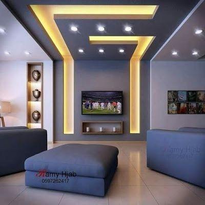 Stylish Modern Ceiling Design Ideas _ Engineering Basic