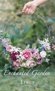 Flower_Decoration