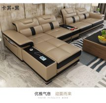 Living_Room_Sofa_set_corner_sofa_speaker_real_genuine_cow_leather_sectional_sofas_minimalist_muebles.1543066995