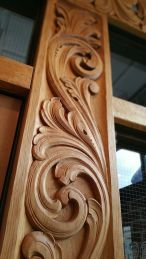 Wood_Carved - 2020-01-10T195233.769
