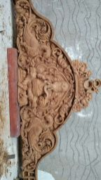 Wood_Carved - 2020-01-10T195313.986