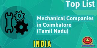 List of Mechanical Companies in Coimbatore (Tamil Nadu)