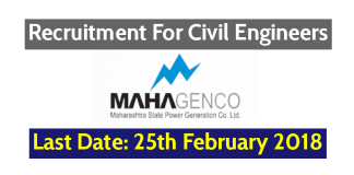 MSPGCL Recruitment For Civil Engineers – Last Date 25th February 2018