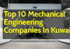 List Of Top 10 Mechanical Engineering Companies In Kuwait