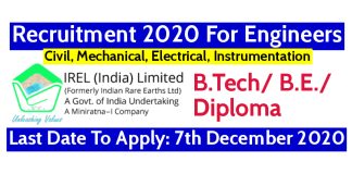 IREL Recruitment 2020 For Engineers Last Date To Apply 7th December 2020