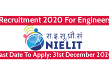 NIELIT Recruitment 2020 For Engineers Last Date To Apply 31st December 2020