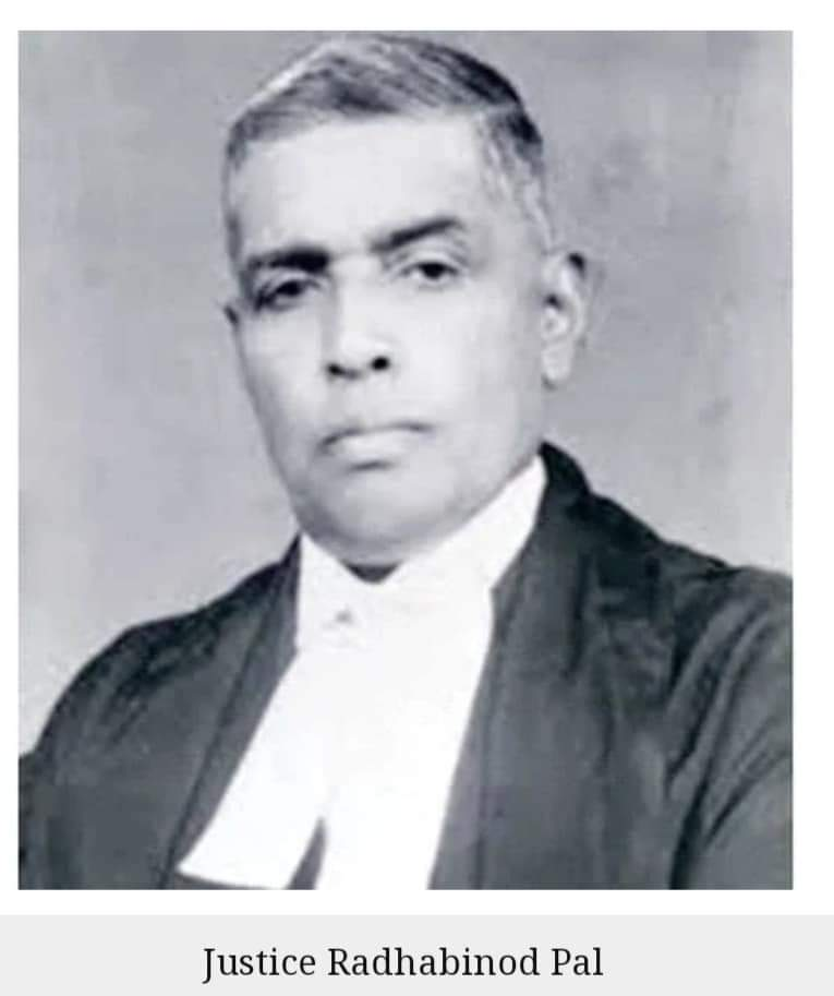 রাধাবিনোদ পাল