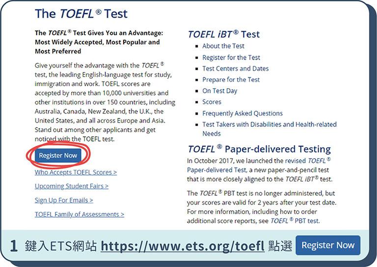17步帶你完成托福報名   ETS官方授權TOEFL iBT考試中心 - 時代國際英日語