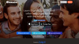 気軽にネイティブに英語の質問!【Hi Native】おすすめの英会話アプリ