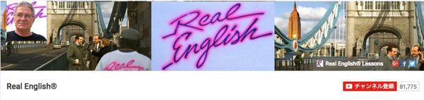 real-english