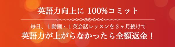 english central eikaiwa01