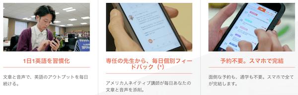hinative アプリ