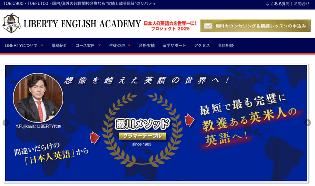 LIBERTY ENGLISH ACADEMY