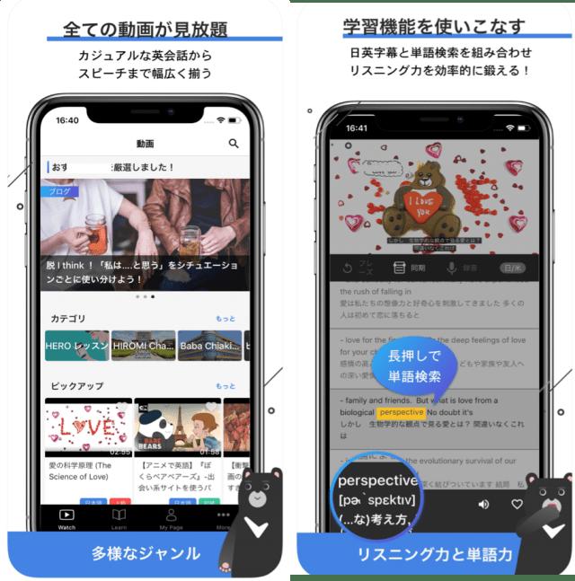 6.Voice Tube【英語動画】