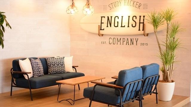 English Company横浜校の写真
