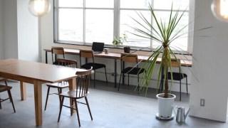 ENGLISH COMPANY(イングリッシュカンパニー)品川スタジオのスクール情報【口コミ・評判】