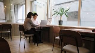 ENGLISH COMPANY(イングリッシュカンパニー)有楽町スタジオのスクール情報【口コミ・評判】