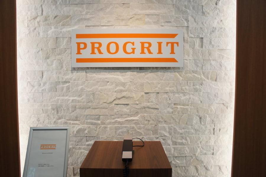 プログリット(PROGRIT)の由来と会社としての方向性
