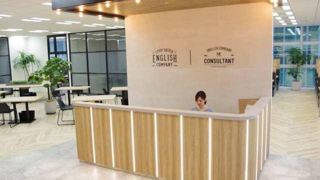 THE CONSULTANT(ザ・コンサルタント)銀座スタジオのスクール情報【口コミ・評判】