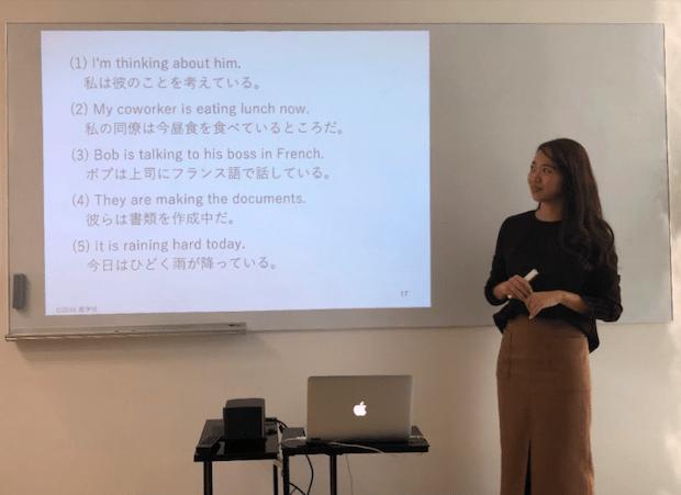 英文法トレーニングの体験