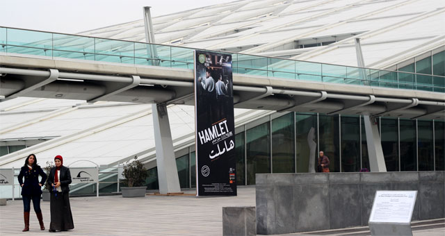 Banner of play Hamlet