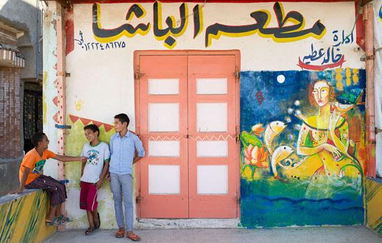 El-Borollos Festival for Drawing on the Walls